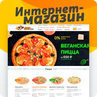 """Доставка пиццы и суши """"BatPizza"""""""