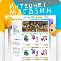 Планета Карапуз - магазин товаров для детей