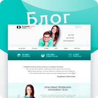 Блог Владимира и Елены Кален