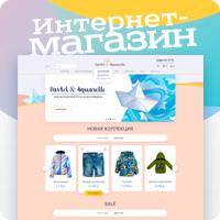 Pastel & Aquarelle. Интернет-магазин дизайнерской одежды для детей