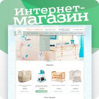 """Интернет-магазин детских кроваток """"BlossomKids"""""""