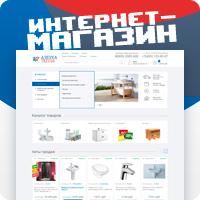 "Интернет-магазин ""Азбука тепла"""