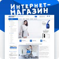 Элептик Гуру. Интернет-магазин по продаже велотренажёров.