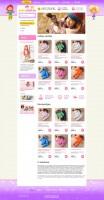 BabyLook - магазин детской одежды