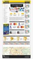 TERASTROY- каталог строительных материалов
