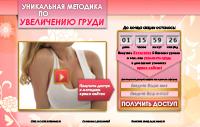 Probestbust.ru