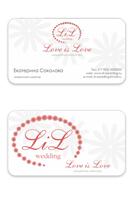 Визитка для LIL wedding
