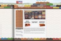 Интернет-магазин по продаже лего-кирпичей