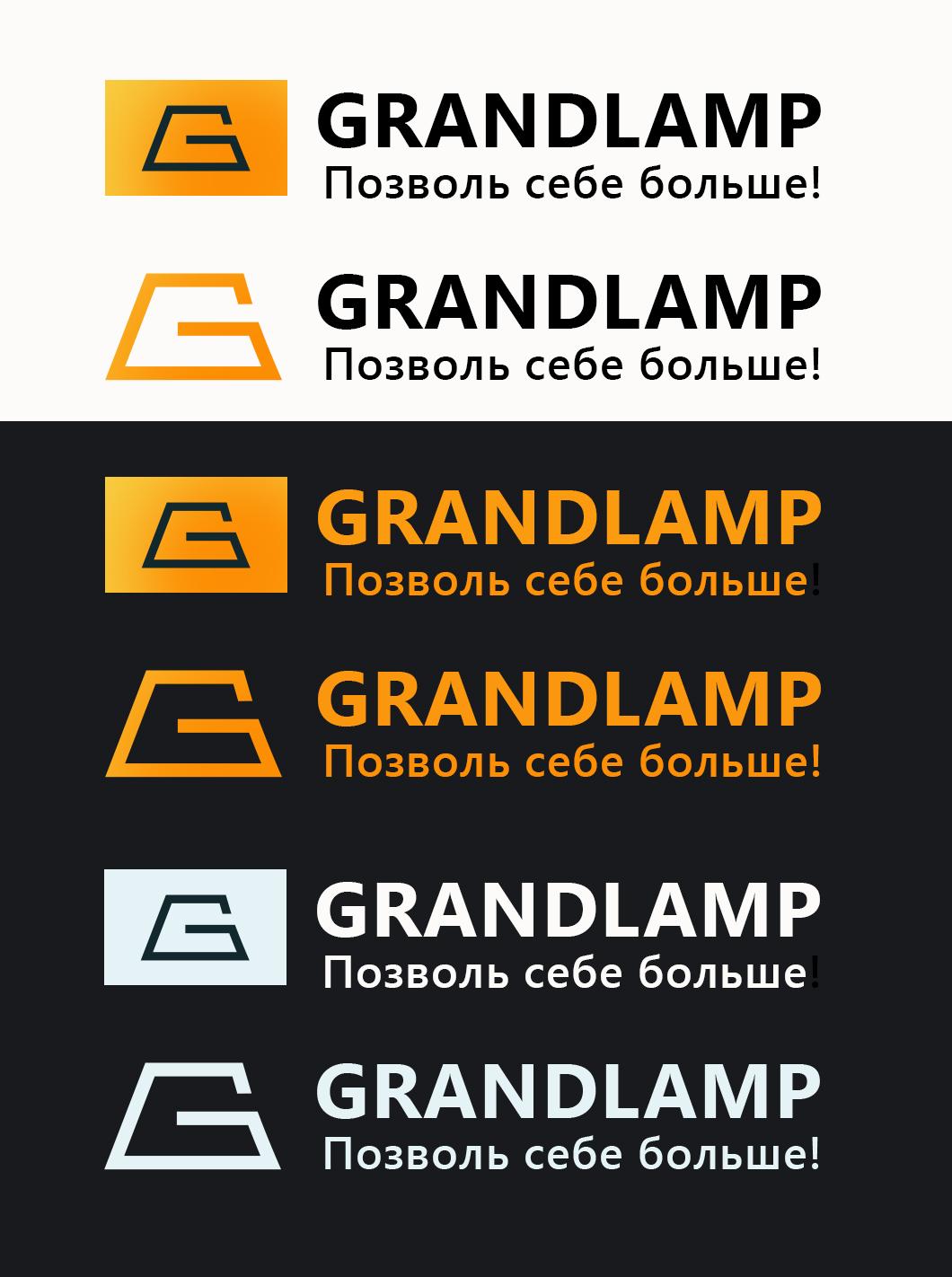 Разработка логотипа и элементов фирменного стиля фото f_55757dfd38417796.jpg