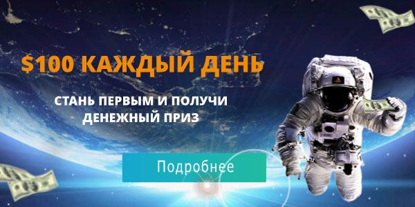 HTML5 (Canvas) banner \ Конкурс Гагарин \ 600*300 px
