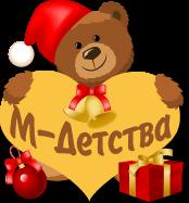 ИМ М-ДЕТСТВА новогодний