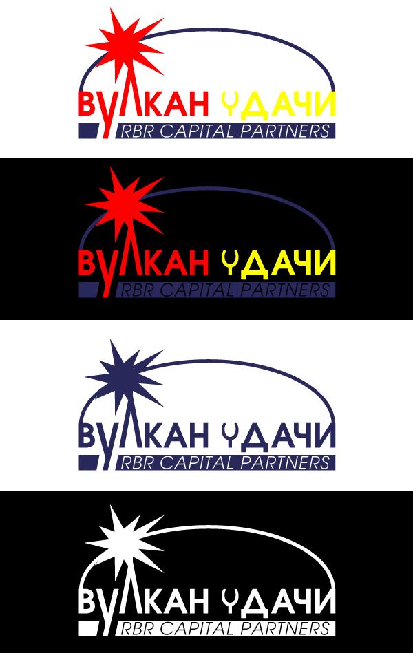 Разработка логотипа для брокерской компании ВУЛКАН УДАЧИ фото f_879519b4edd89b40.png