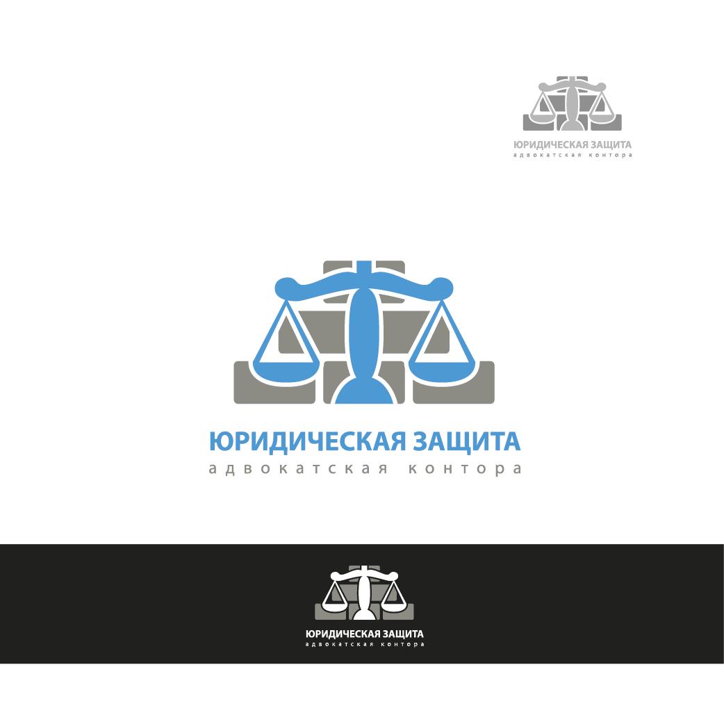 Разработка логотипа для юридической компании фото f_49355df0d6e8e351.png