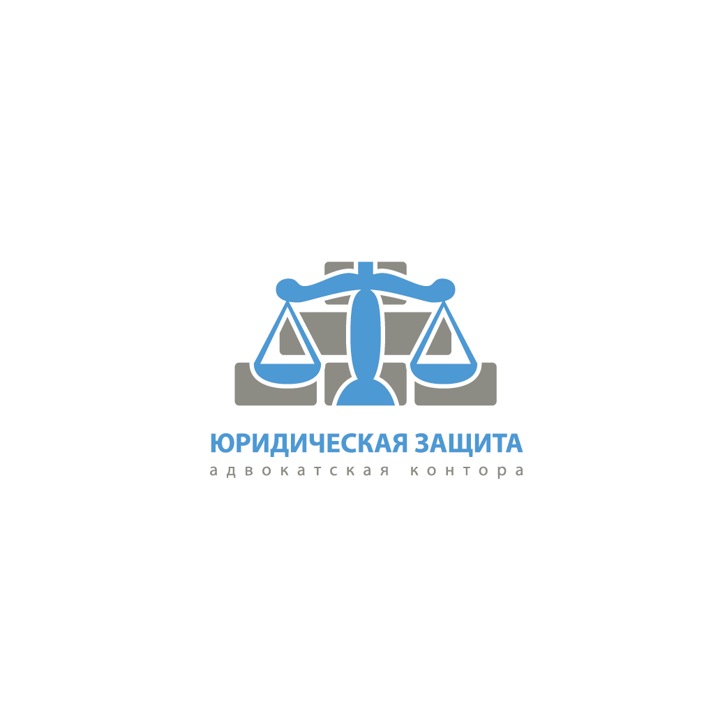 Разработка логотипа для юридической компании фото f_91555df0c3fe374a.png