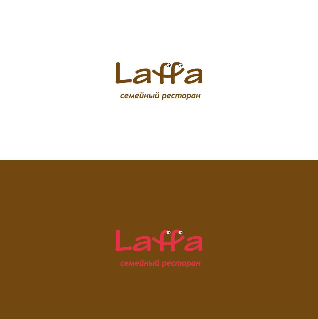 Нужно нарисовать логотип для семейного итальянского ресторан фото f_964554b613239920.png