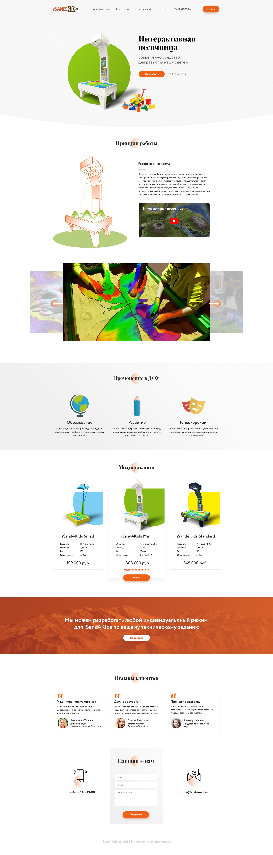 Редизайн сайтов (выбираем исполнителя постоянной основе) фото f_6555a7dbfed0b5be.jpg
