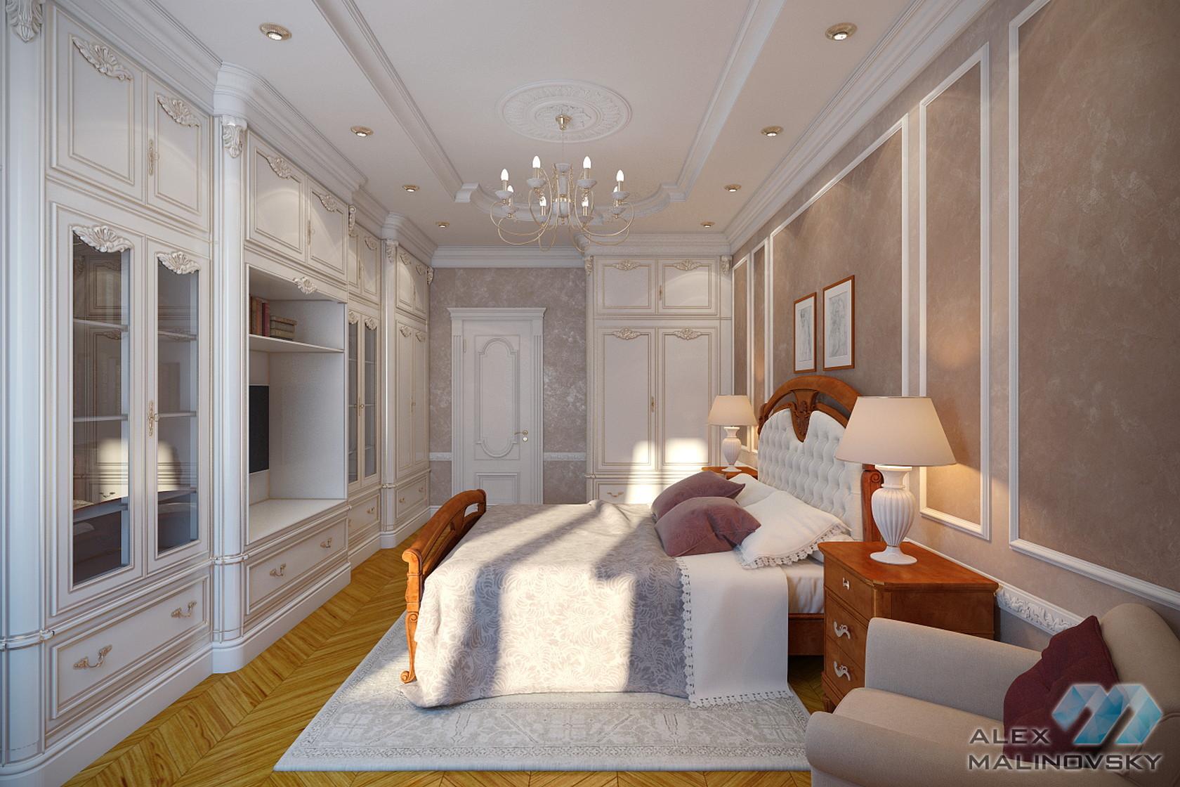 Спальня 2, 3х комнатная квартира, Старый Арбат, Москва