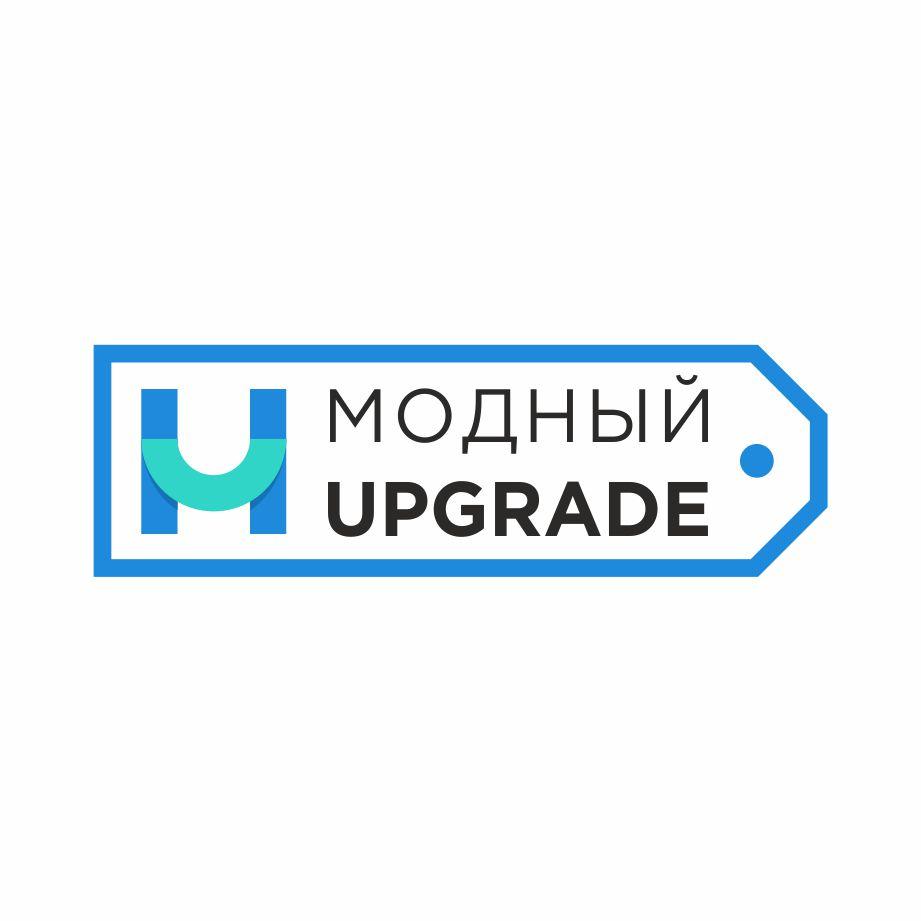 "Логотип интернет магазина ""Модный UPGRADE"" фото f_18659420215863f7.jpg"
