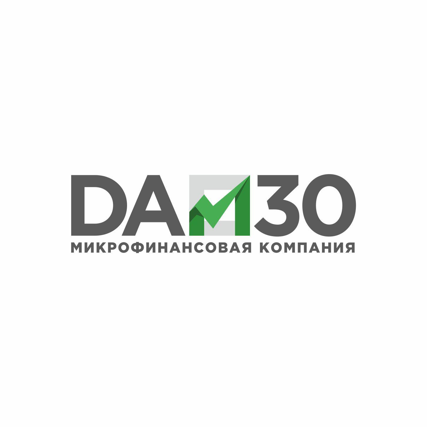 Логотип для микрокредитной, микрофинансовой компании фото f_8695a28d6fd163ba.jpg