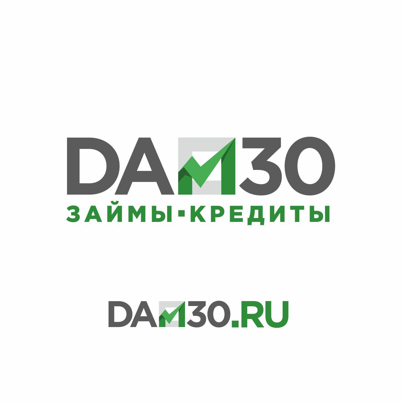 Логотип для микрокредитной, микрофинансовой компании фото f_8895a291638d4fce.jpg