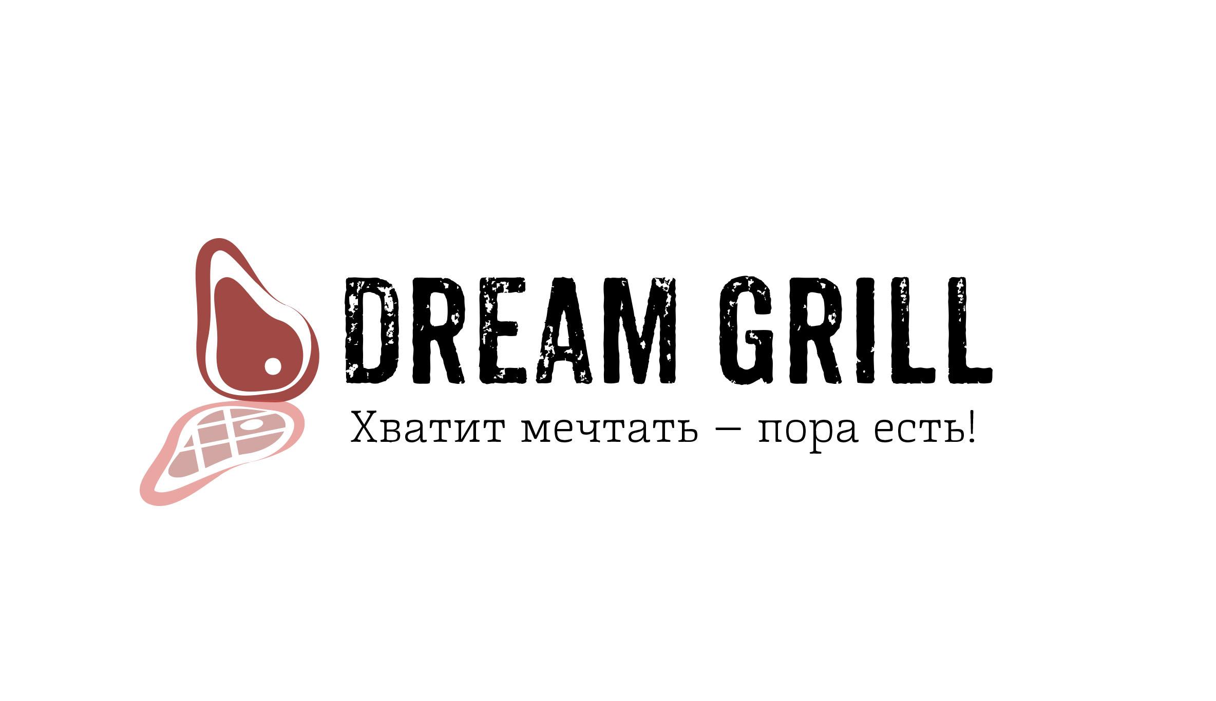 Разработка логотипа для фастфуда фото f_072554e9ad484388.jpg