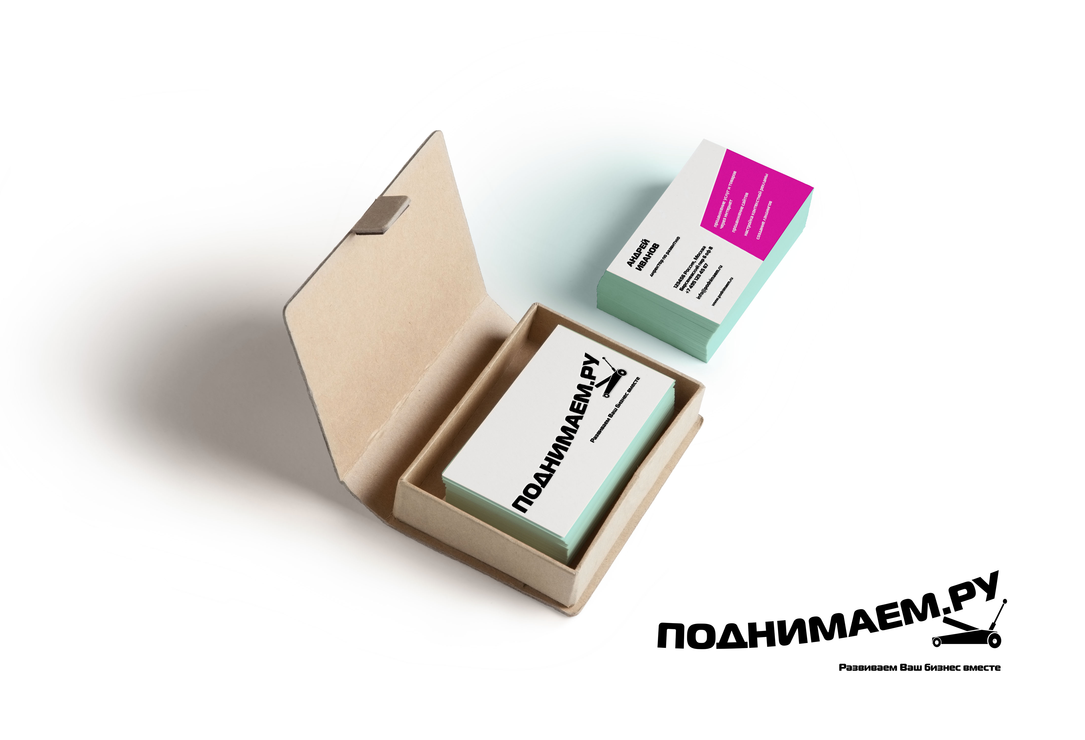 Разработать логотип + визитку + логотип для печати ООО +++ фото f_18155466f7ac9203.jpg