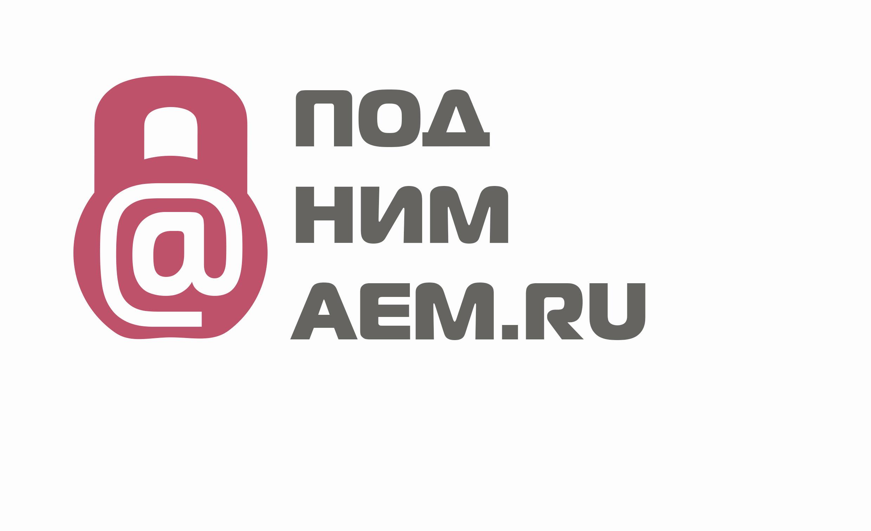 Разработать логотип + визитку + логотип для печати ООО +++ фото f_1915546ca9a5fad5.jpg