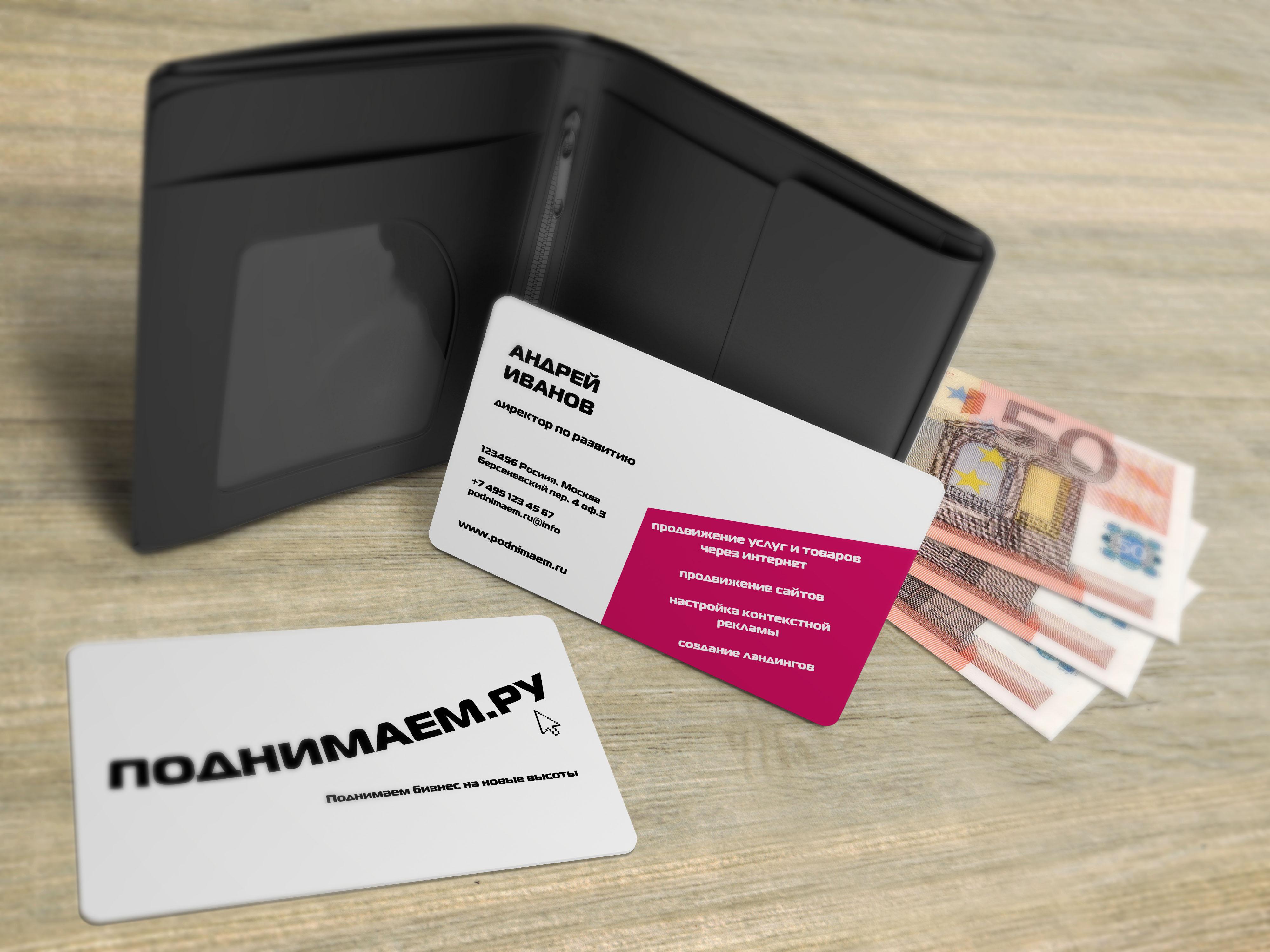 Разработать логотип + визитку + логотип для печати ООО +++ фото f_31255464e559169d.jpg