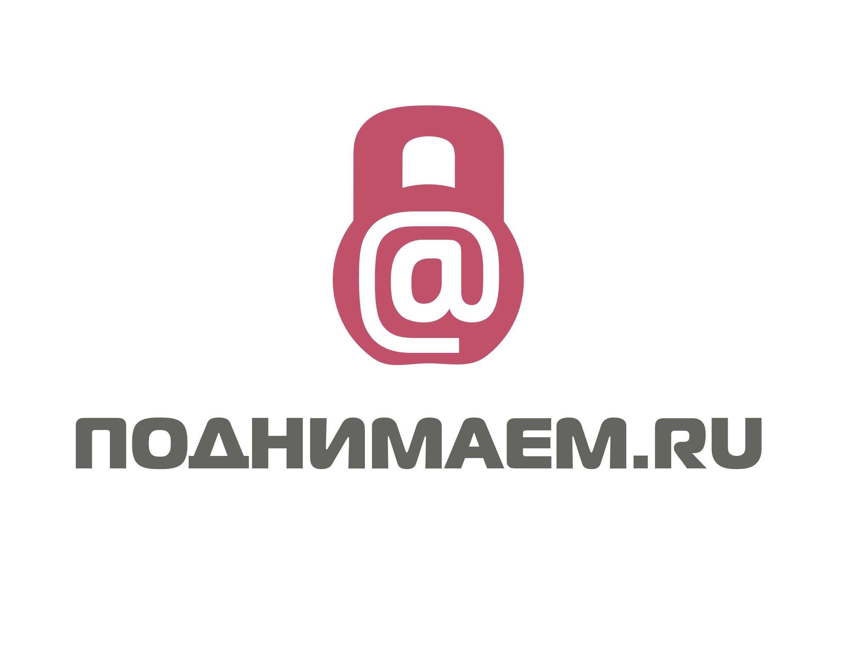Разработать логотип + визитку + логотип для печати ООО +++ фото f_3455546ca92658b8.jpg
