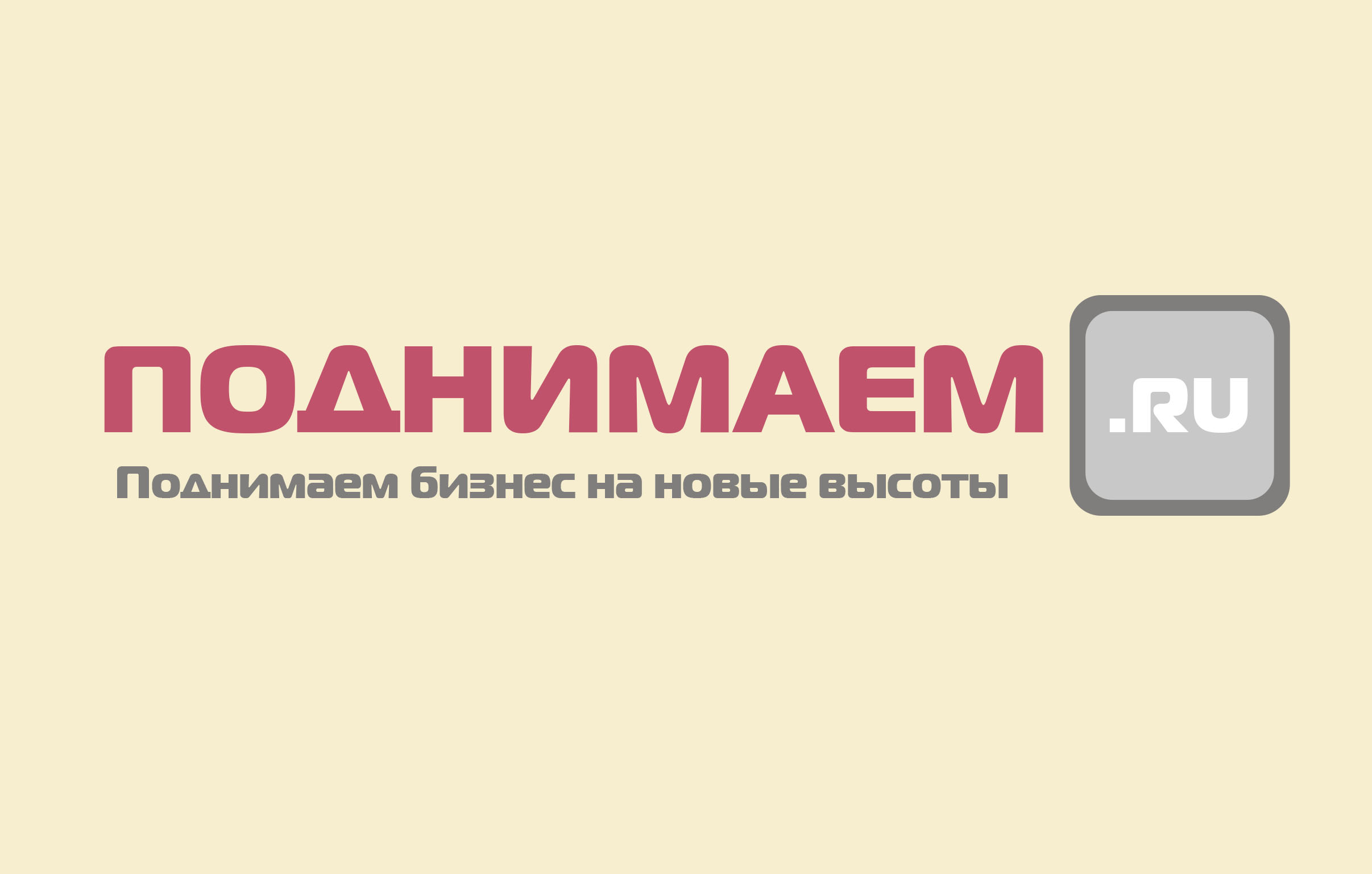 Разработать логотип + визитку + логотип для печати ООО +++ фото f_416554a1a14e1e72.jpg