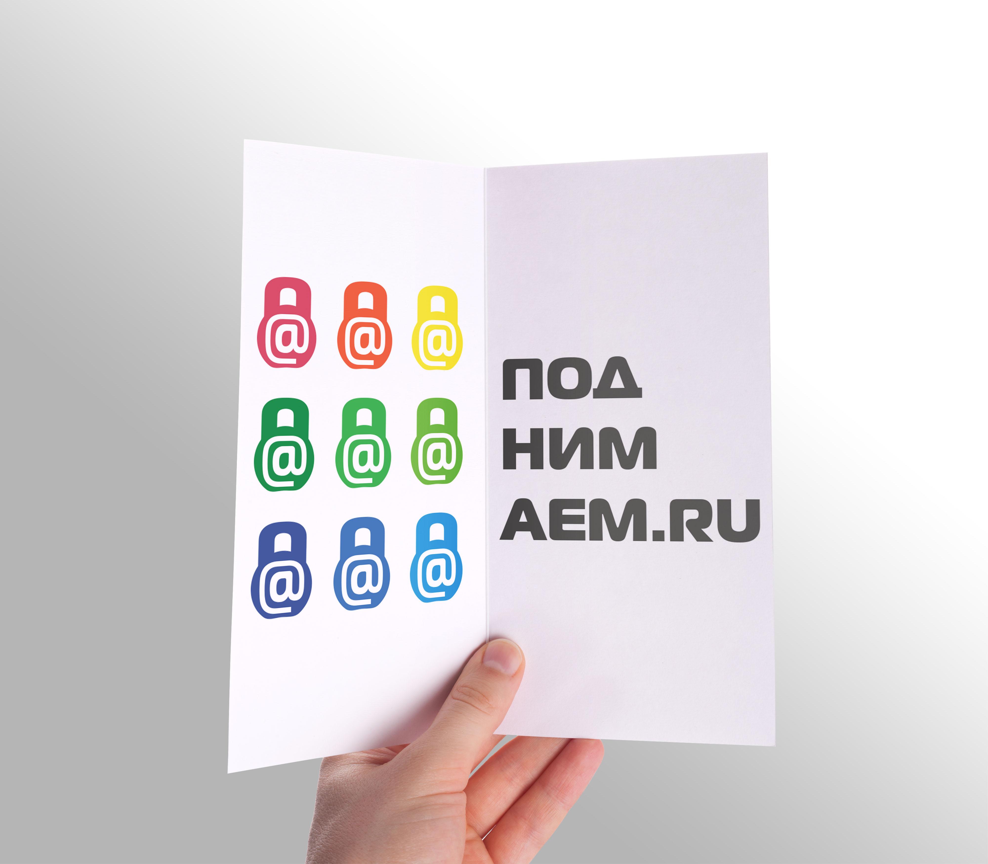 Разработать логотип + визитку + логотип для печати ООО +++ фото f_6445546cae6cba2d.jpg