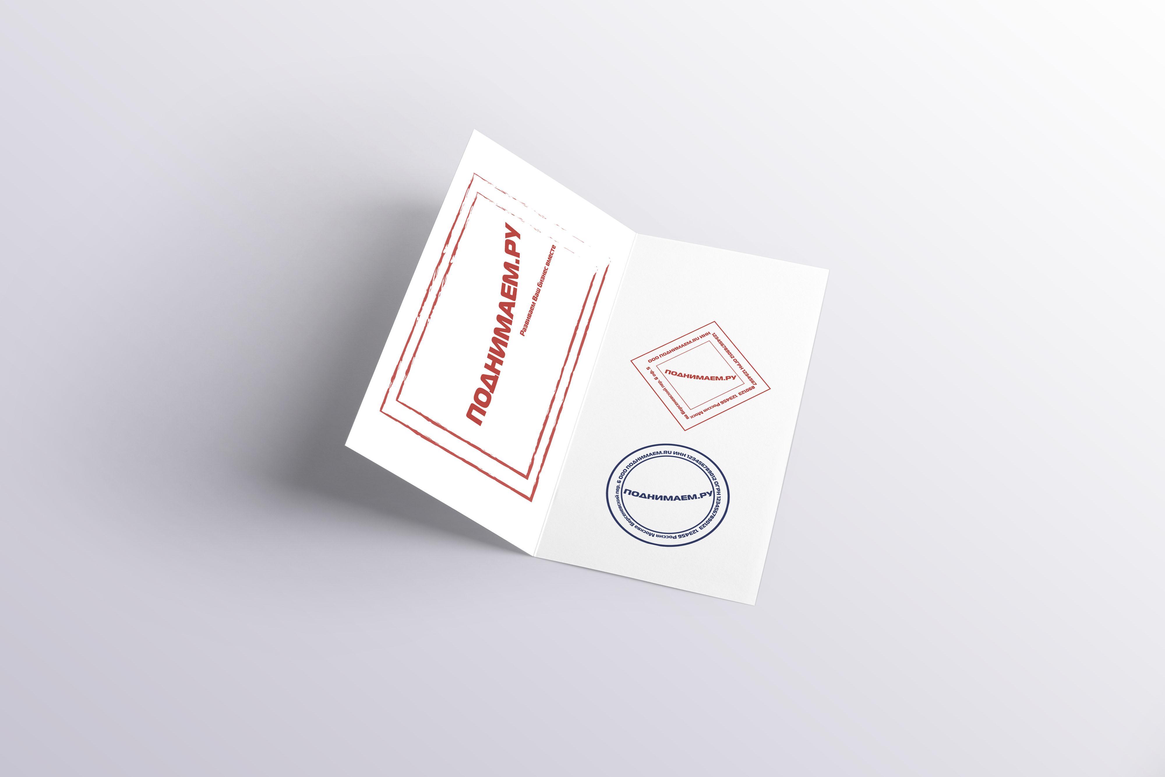 Разработать логотип + визитку + логотип для печати ООО +++ фото f_917554664bf2e2fc.jpg