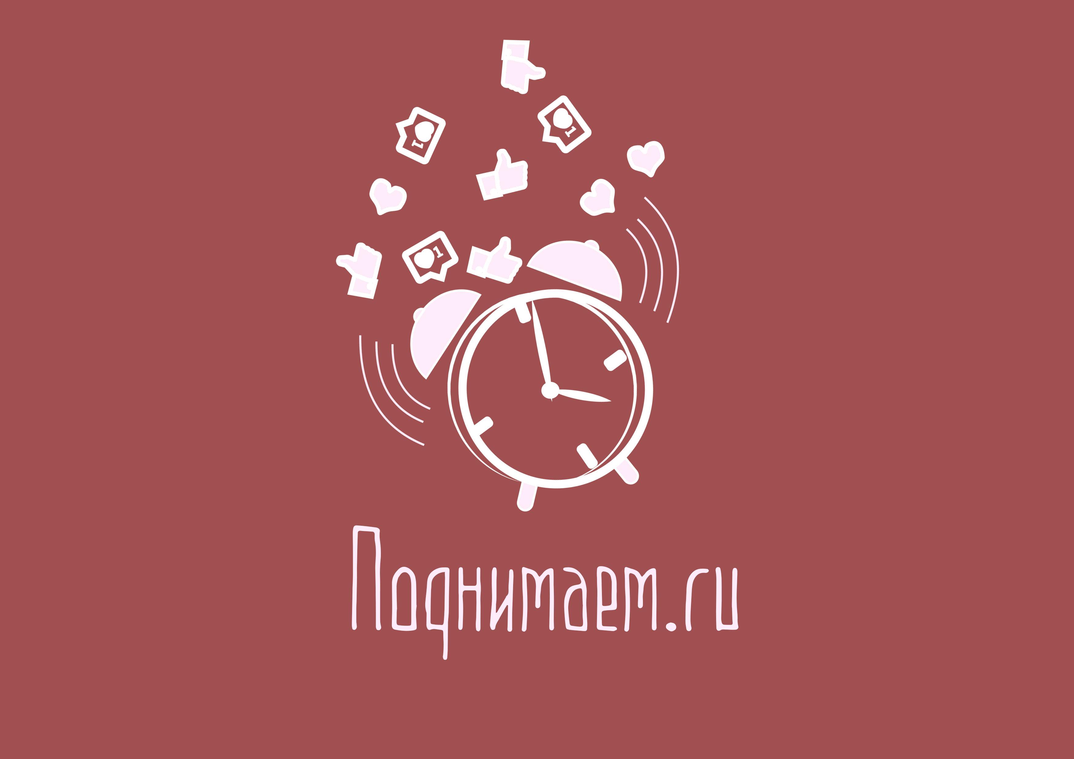 Разработать логотип + визитку + логотип для печати ООО +++ фото f_94455479452ed8d6.jpg