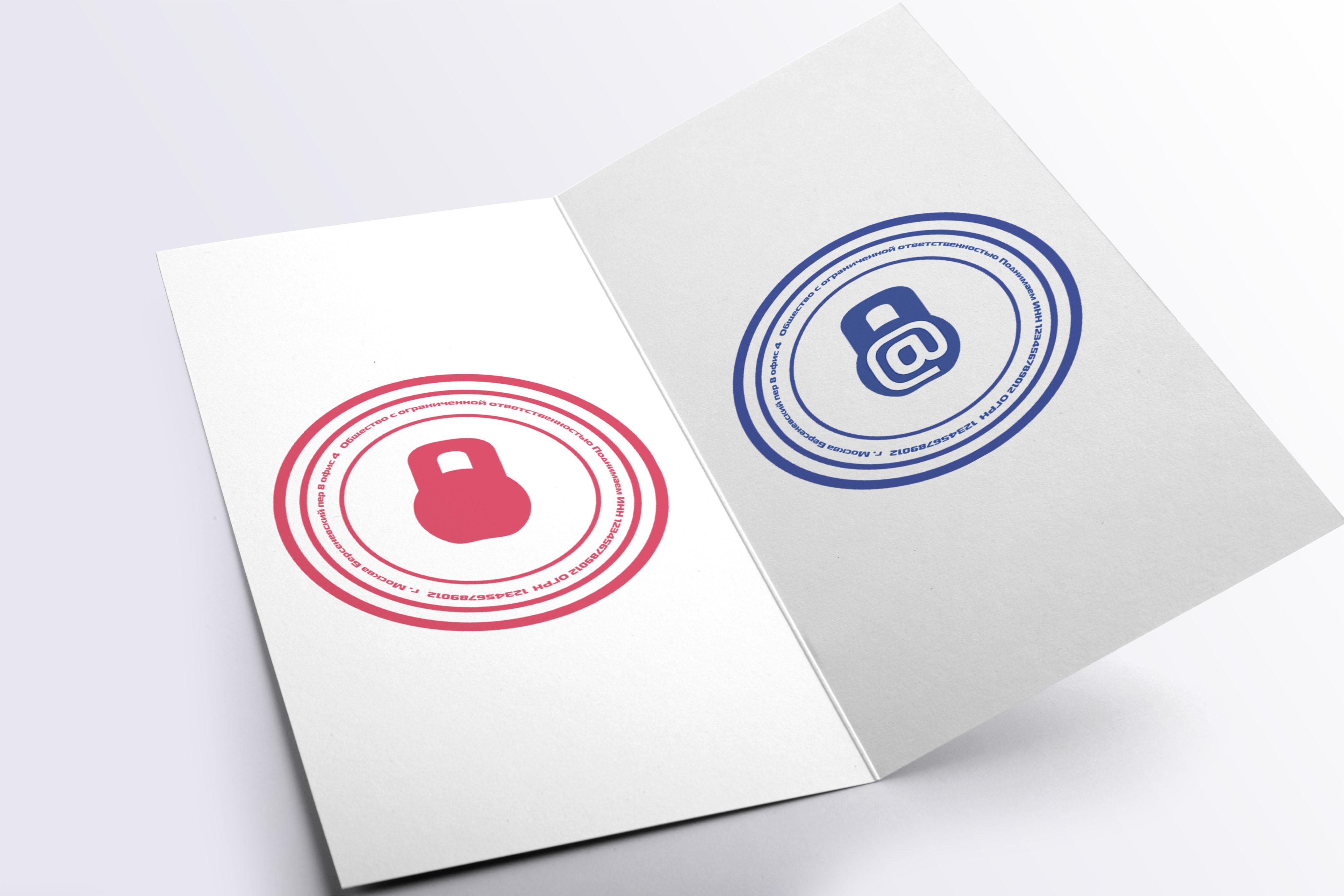 Разработать логотип + визитку + логотип для печати ООО +++ фото f_9475546ca36d7996.jpg