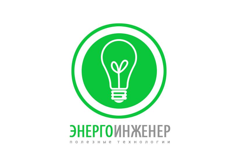 Логотип для инженерной компании фото f_76051c64a0e6d00c.jpg