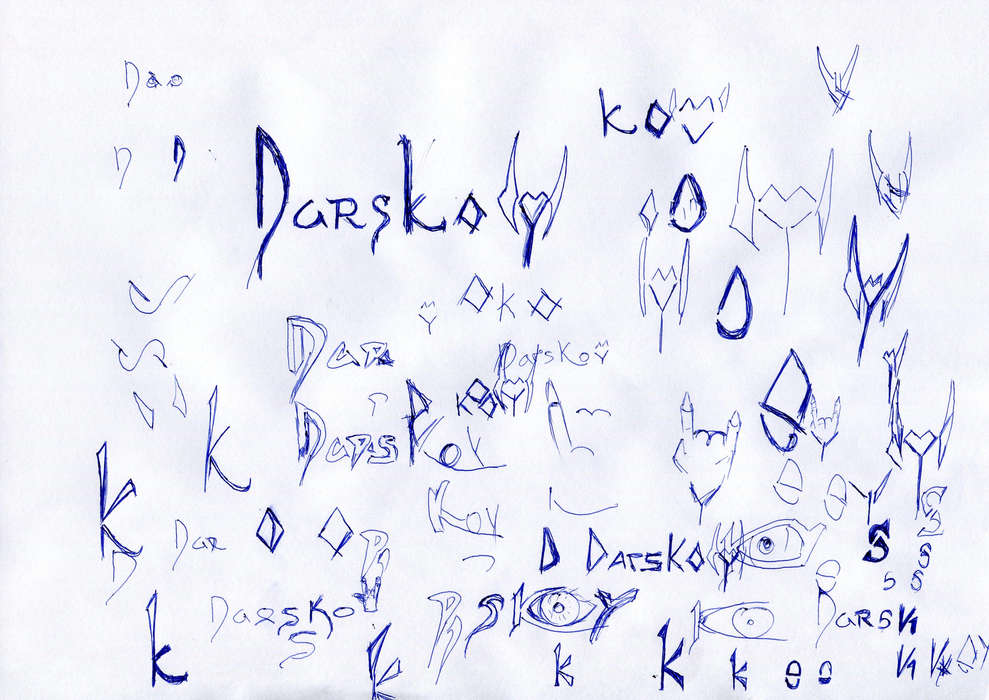 Нарисовать логотип для сольного музыкального проекта фото f_3785ba92043e6e5a.jpg