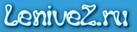 LeniveZ.ru - сайт онлайн просмотра фильмов.