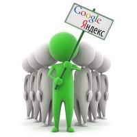 Особенности поискового продвижения сайтов - что стоит знать?