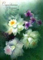 Самые красивые цветы к вашим ногам, учителя, в день 8ое марта.
