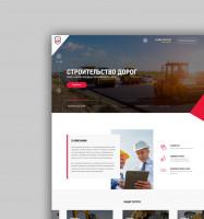 Дизайн сайта компании по строительству дорог