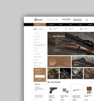 Интернет-магазин оружия