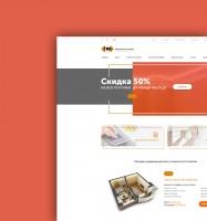 Дизайн сайта компании ТНК