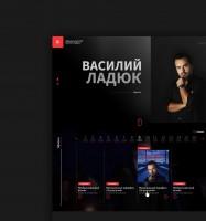 Официальный сайт Василия Ладюка