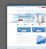 Дизайн сайт компании Frigotech