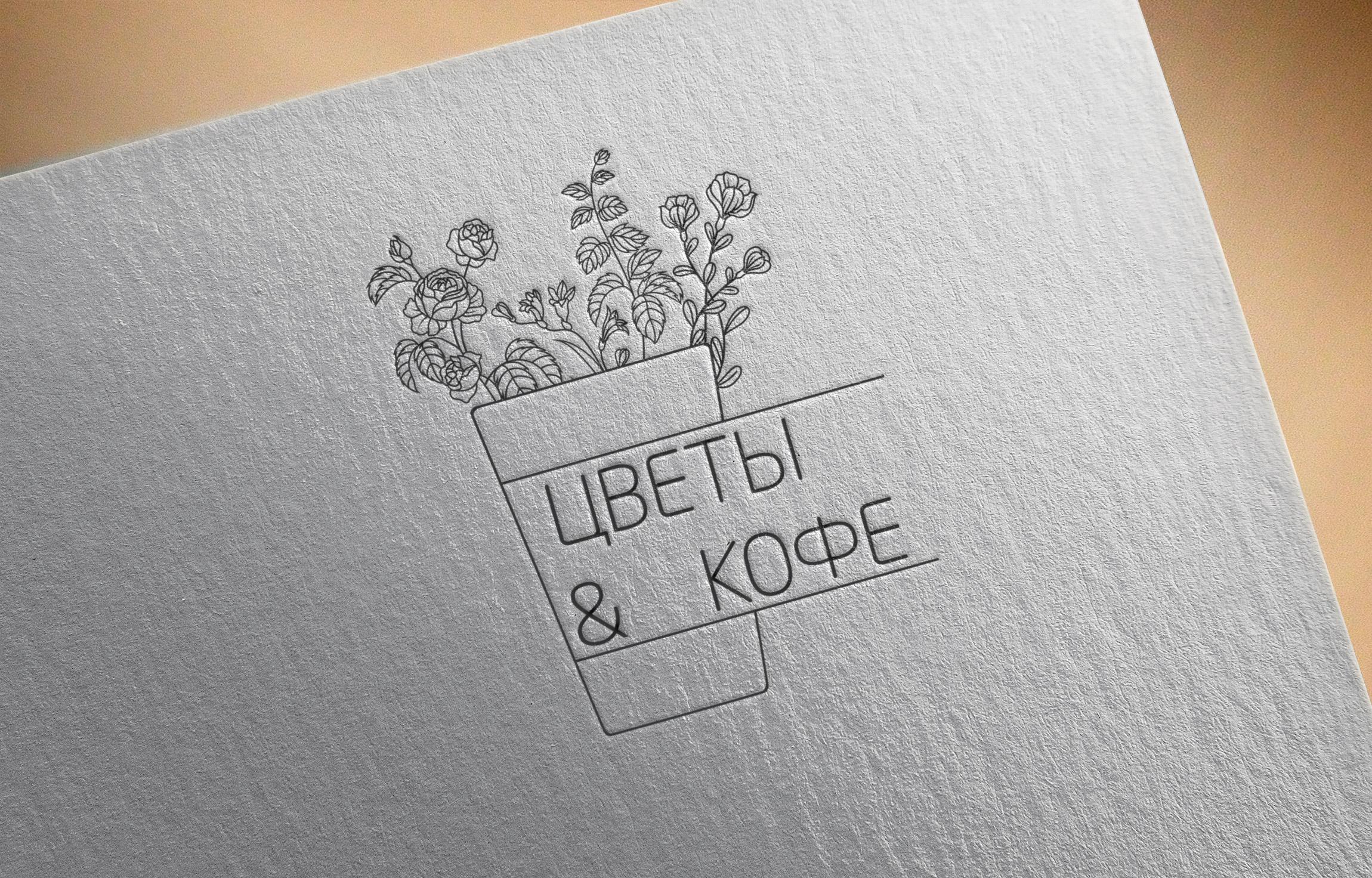 Логотип для ЦВЕТОКОД  фото f_7805d025be81aeb4.jpg
