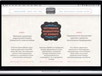 Адаптивный дизайн landing page с паралаксом и версткой