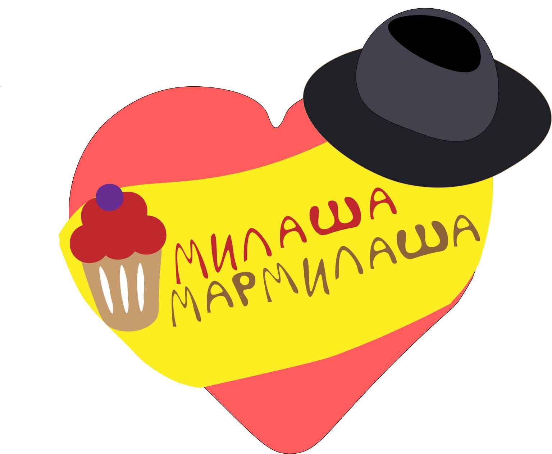 """Логотип для товарного знака """"Милаша-Мармилаша"""" фото f_64958749166b36f7.jpg"""