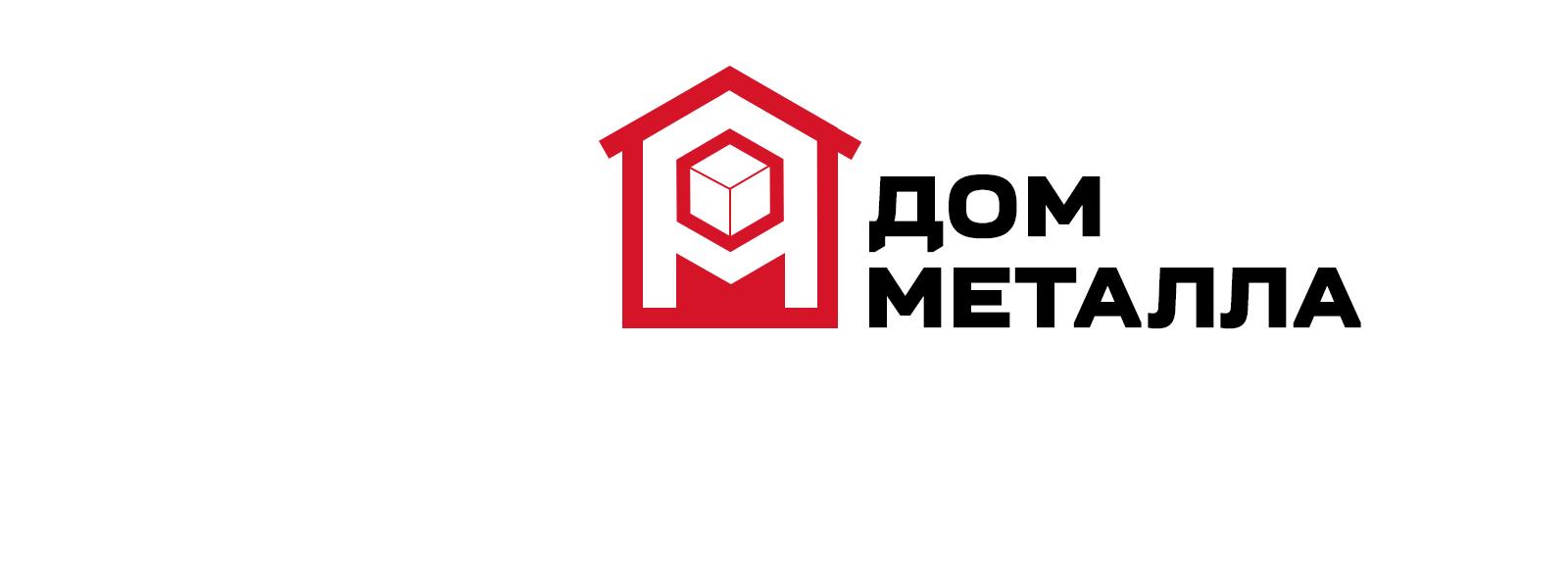 Разработка логотипа фото f_3145c5a592b95099.jpg