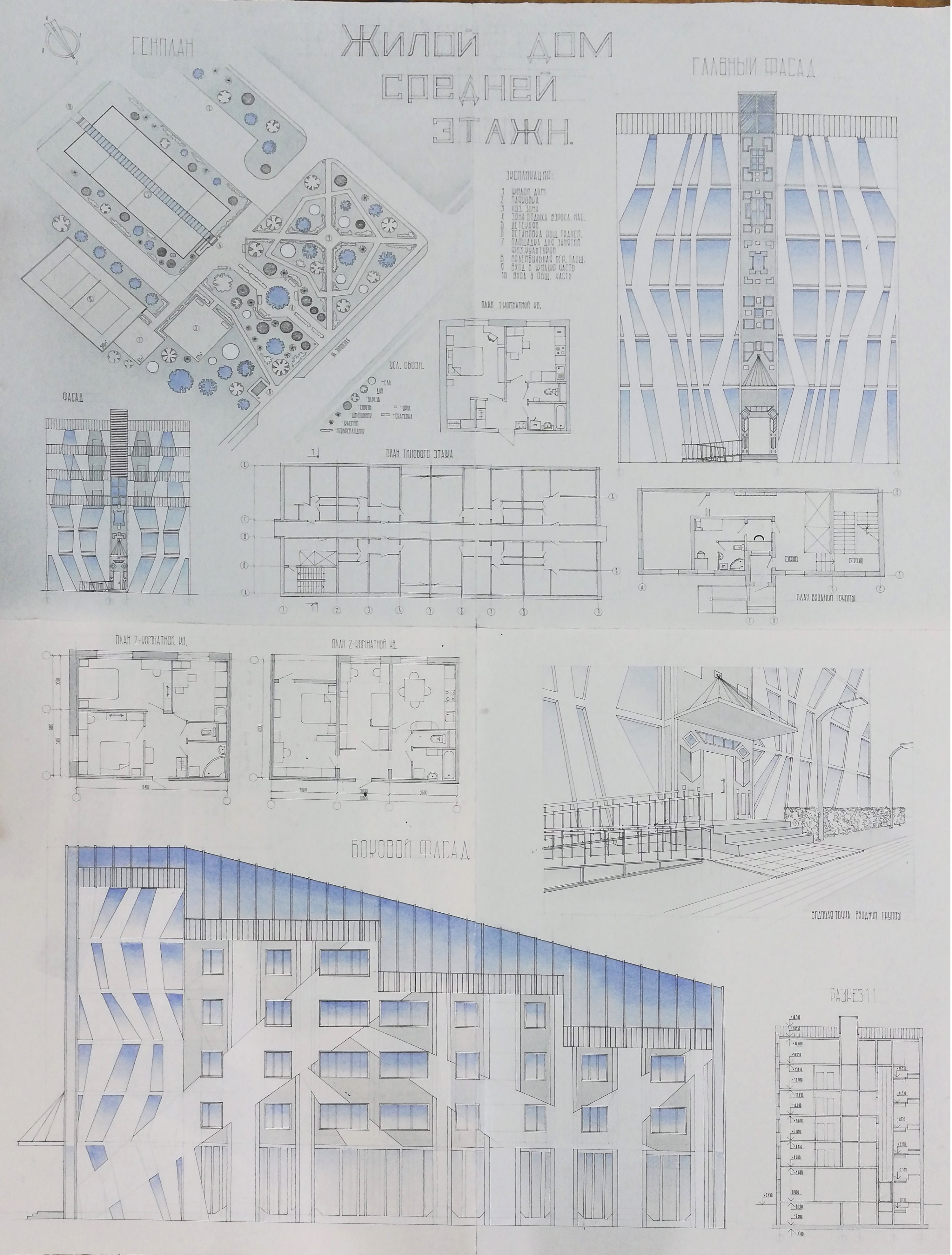 Разработка типового этажа многоквартирного дома! фото f_3275c1d21cb5da8d.jpg