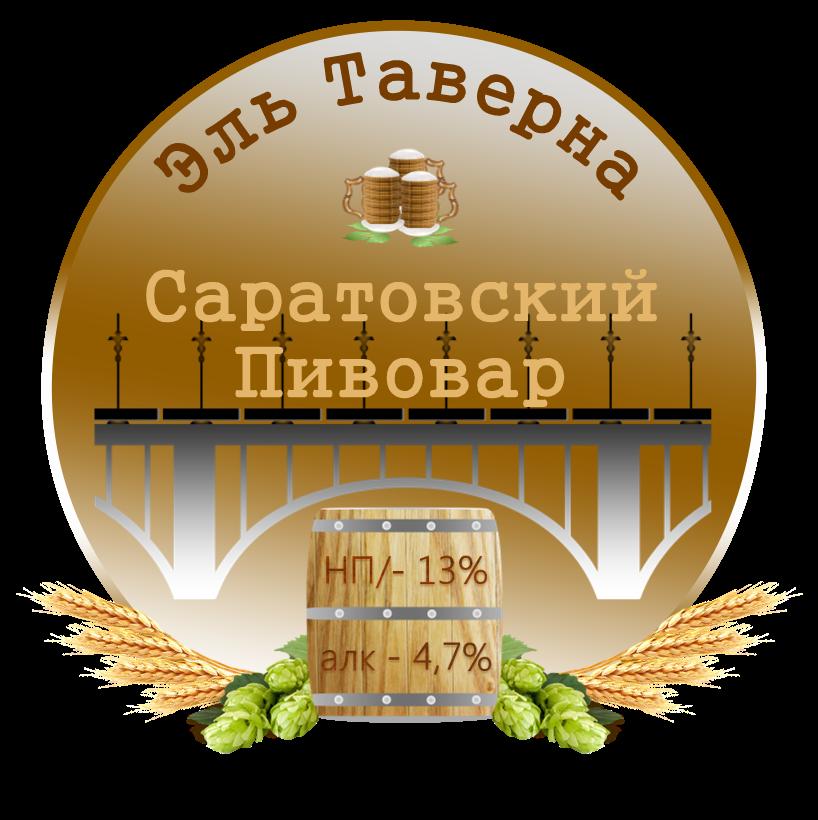 Разработка логотипа для частной пивоварни фото f_0005d7e7ca1b5a32.png